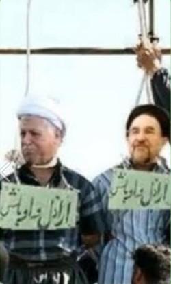 ملایان جنایتکار دیروز و اصلاح طلبان امروز